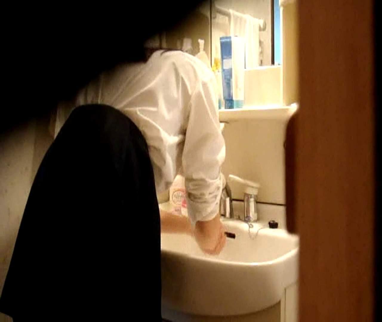 二人とも育てた甲斐がありました… vol.05 まどかが洗顔後にブラを洗濯 HなOL | 0  98pic 60