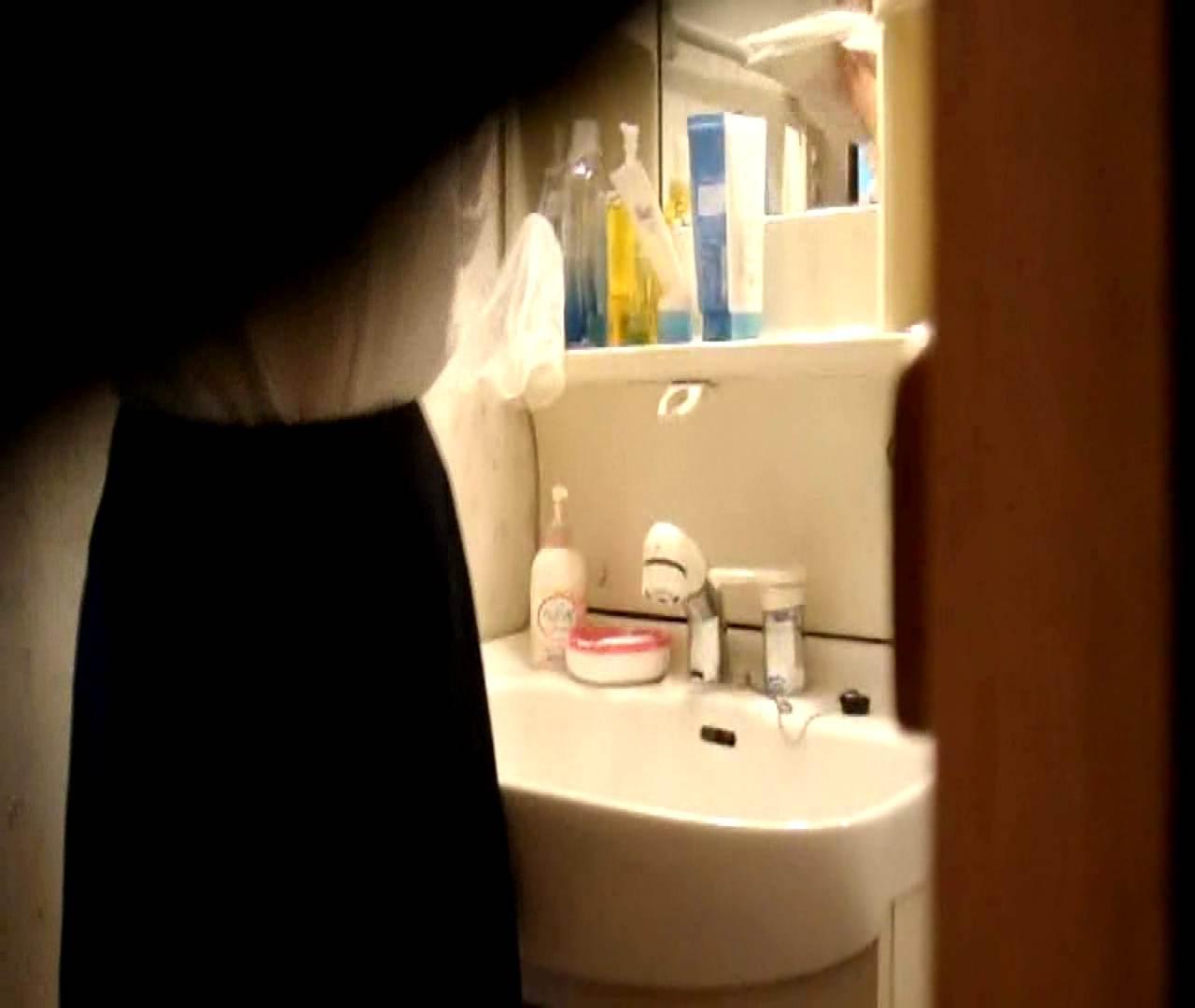 二人とも育てた甲斐がありました… vol.05 まどかが洗顔後にブラを洗濯 HなOL | 0  98pic 61