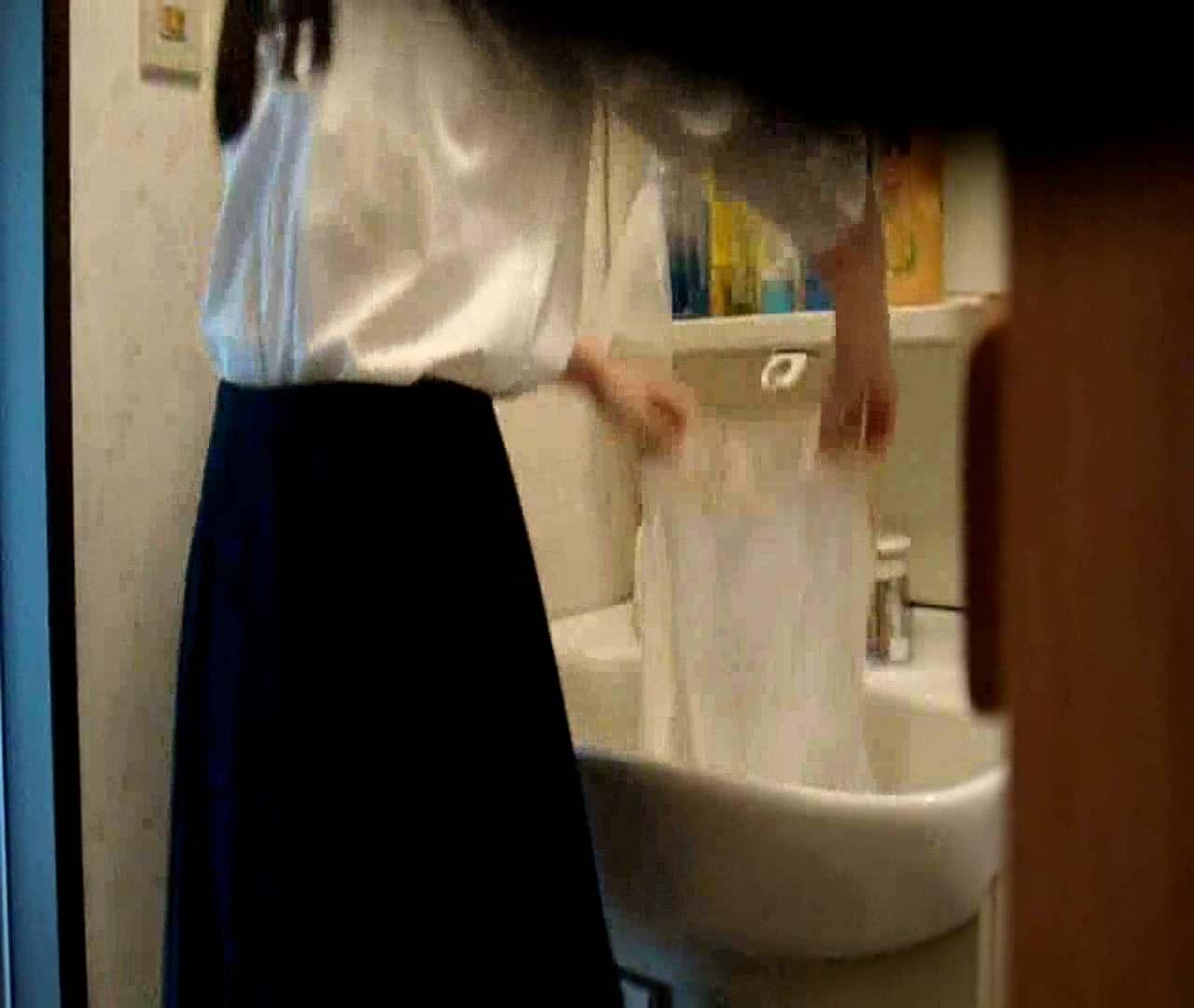 二人とも育てた甲斐がありました… vol.05 まどかが洗顔後にブラを洗濯 HなOL | 0  98pic 76