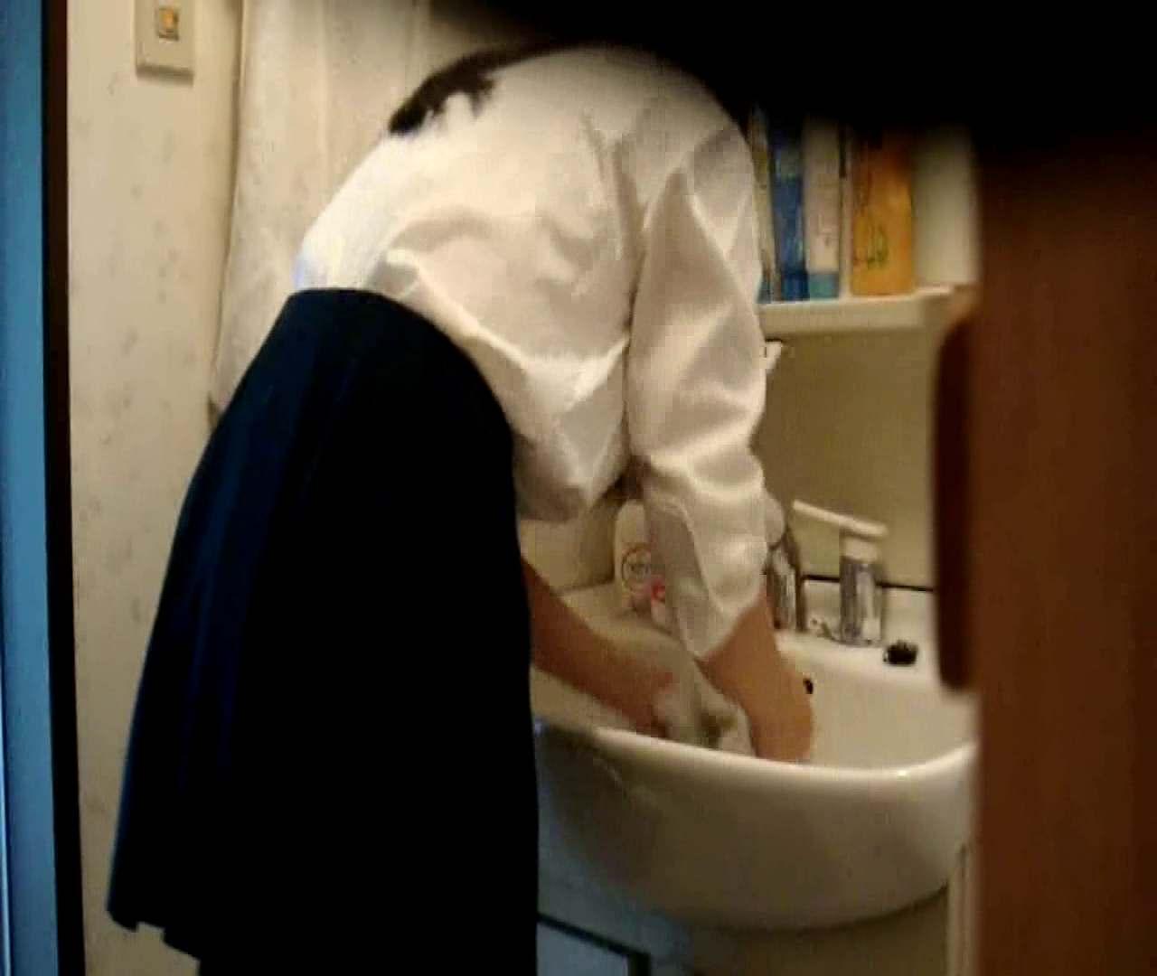 二人とも育てた甲斐がありました… vol.05 まどかが洗顔後にブラを洗濯 HなOL | 0  98pic 78