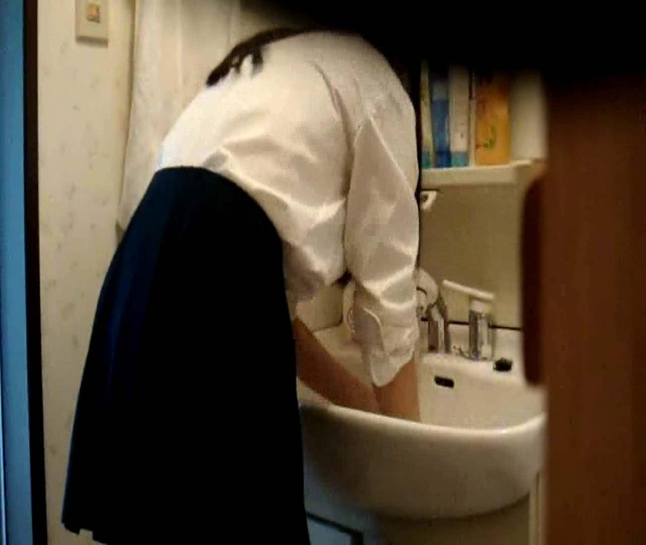 二人とも育てた甲斐がありました… vol.05 まどかが洗顔後にブラを洗濯 HなOL | 0  98pic 79