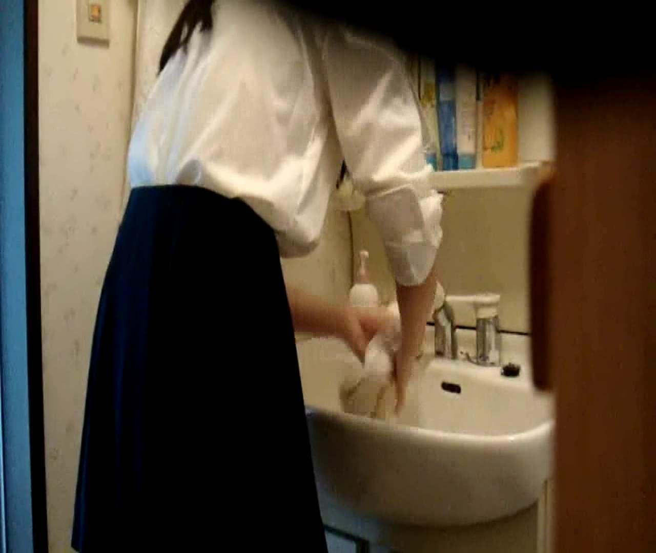 二人とも育てた甲斐がありました… vol.05 まどかが洗顔後にブラを洗濯 HなOL | 0  98pic 80