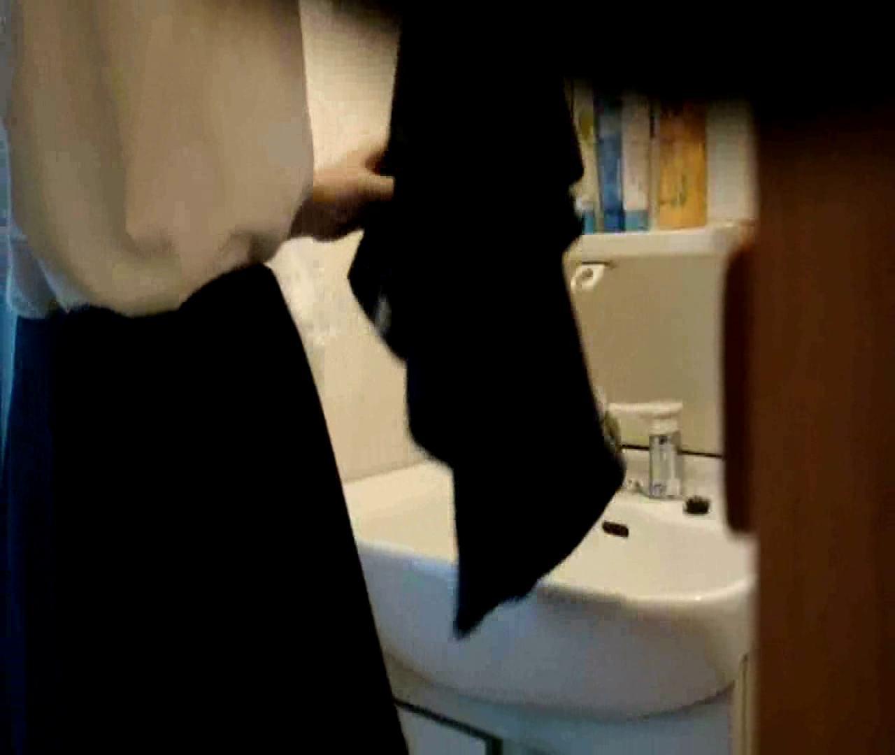 二人とも育てた甲斐がありました… vol.05 まどかが洗顔後にブラを洗濯 HなOL | 0  98pic 84