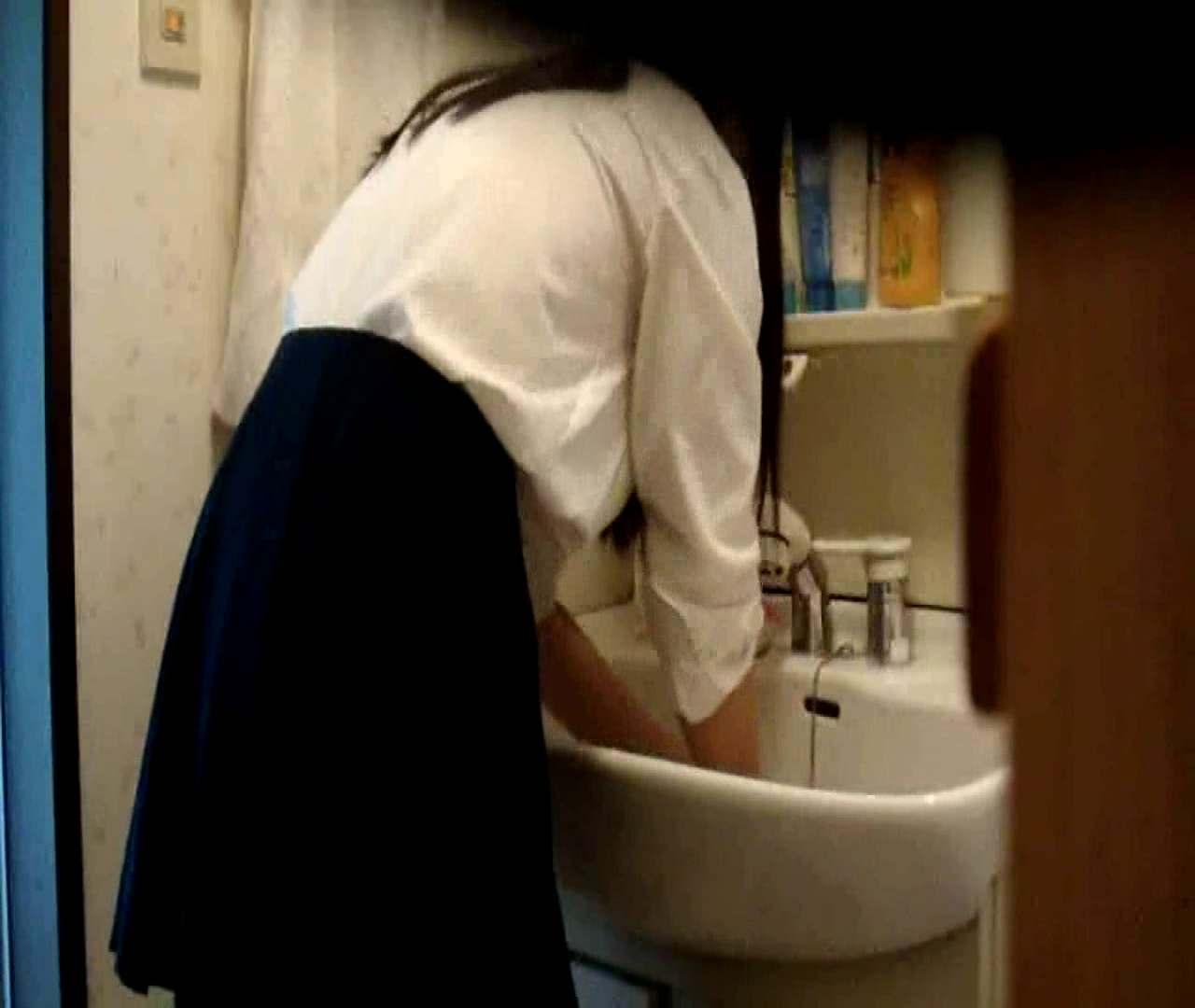 二人とも育てた甲斐がありました… vol.05 まどかが洗顔後にブラを洗濯 HなOL | 0  98pic 87
