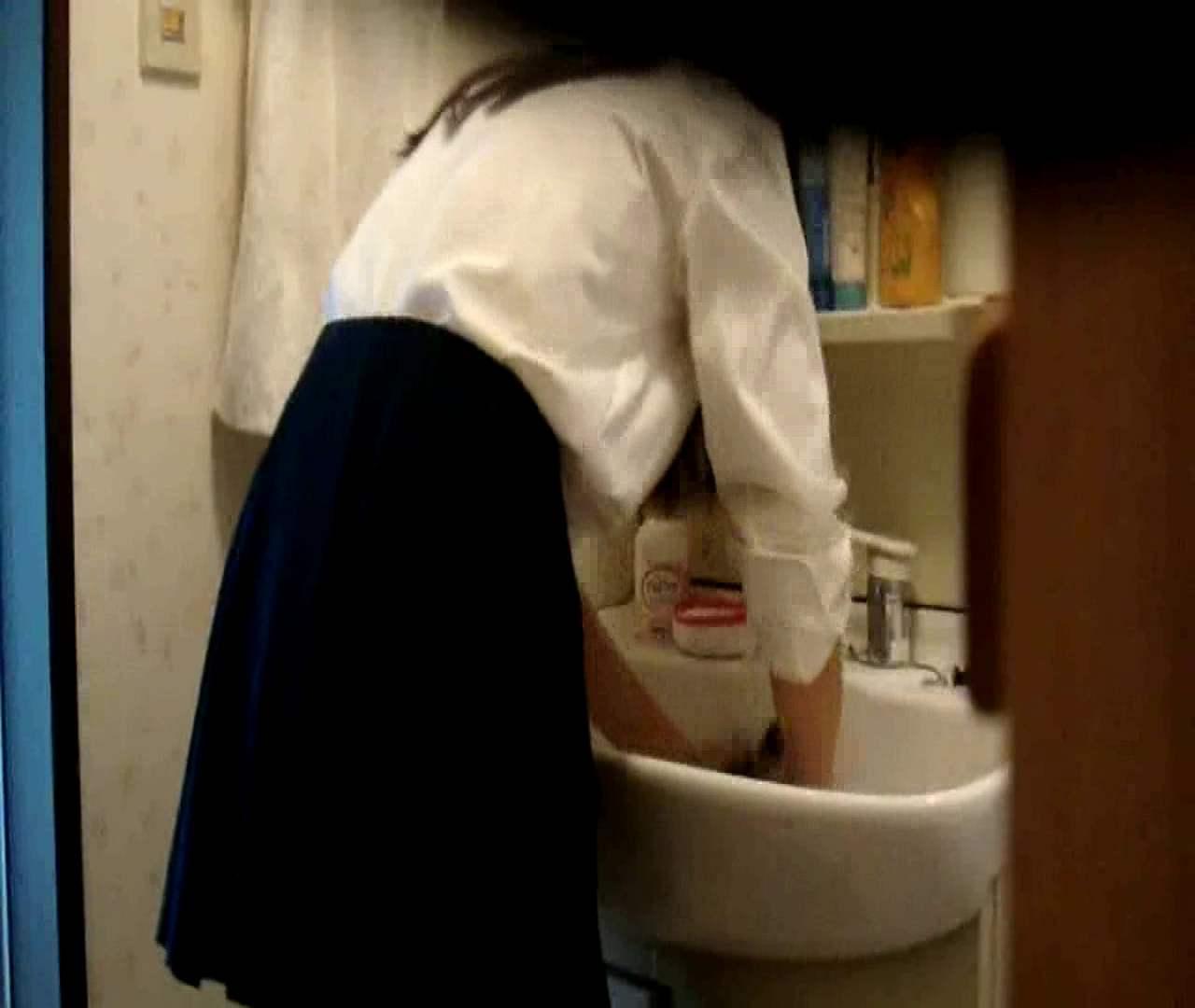 二人とも育てた甲斐がありました… vol.05 まどかが洗顔後にブラを洗濯 HなOL | 0  98pic 91