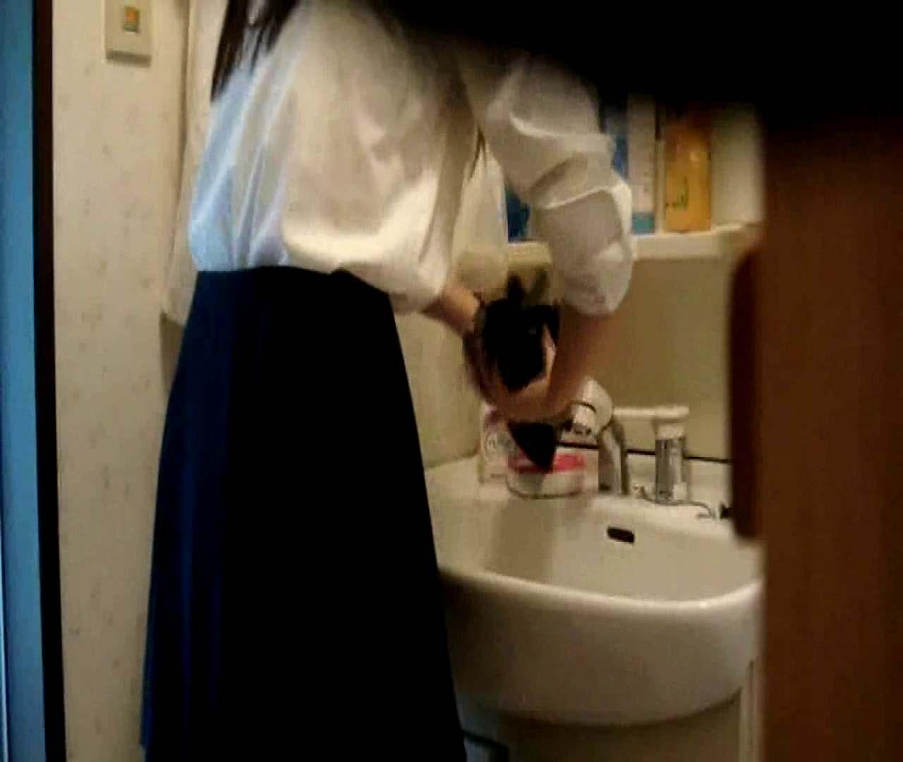 二人とも育てた甲斐がありました… vol.05 まどかが洗顔後にブラを洗濯 HなOL | 0  98pic 93