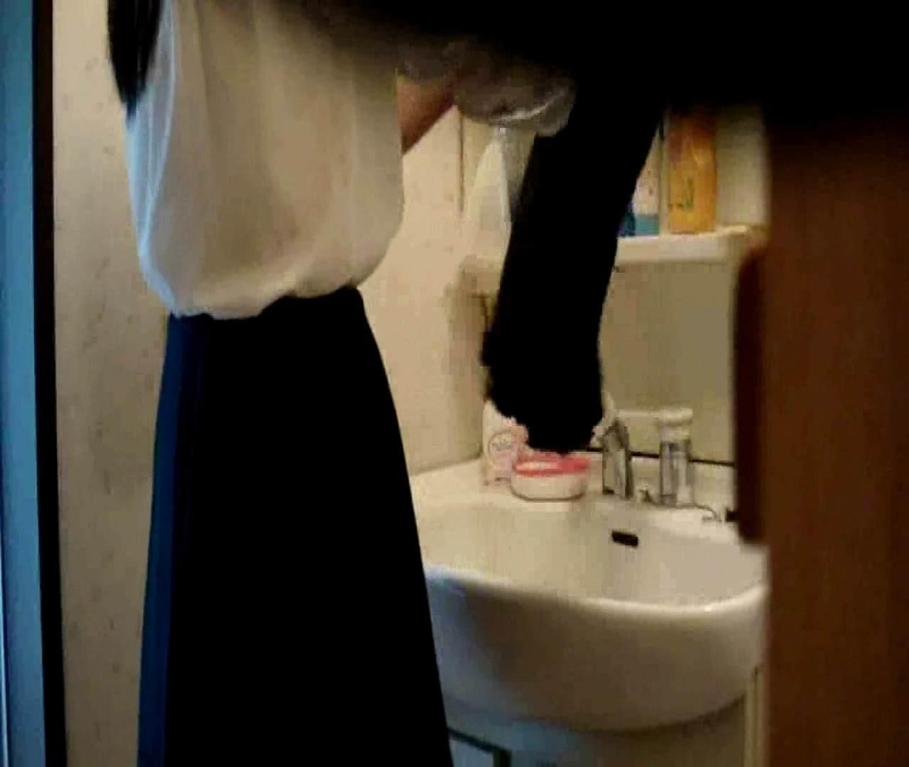 二人とも育てた甲斐がありました… vol.05 まどかが洗顔後にブラを洗濯 HなOL | 0  98pic 94