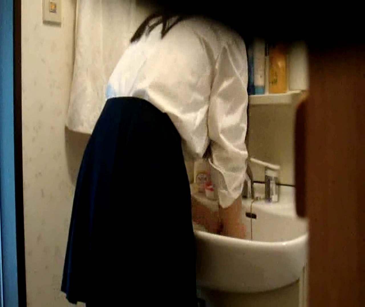 二人とも育てた甲斐がありました… vol.05 まどかが洗顔後にブラを洗濯 HなOL | 0  98pic 96