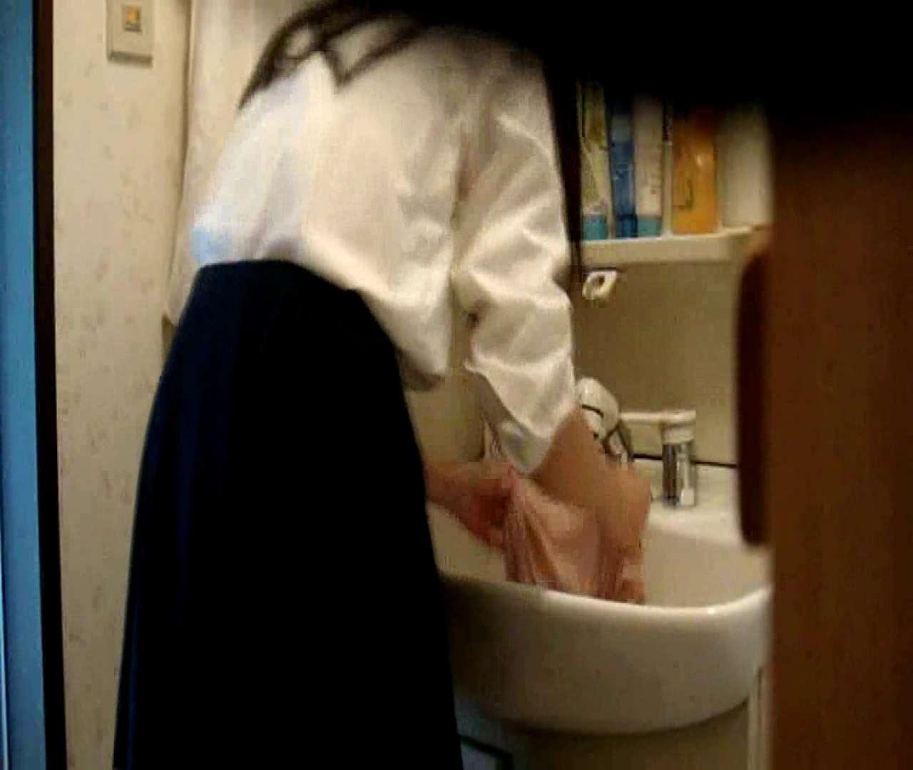 二人とも育てた甲斐がありました… vol.05 まどかが洗顔後にブラを洗濯 HなOL | 0  98pic 97