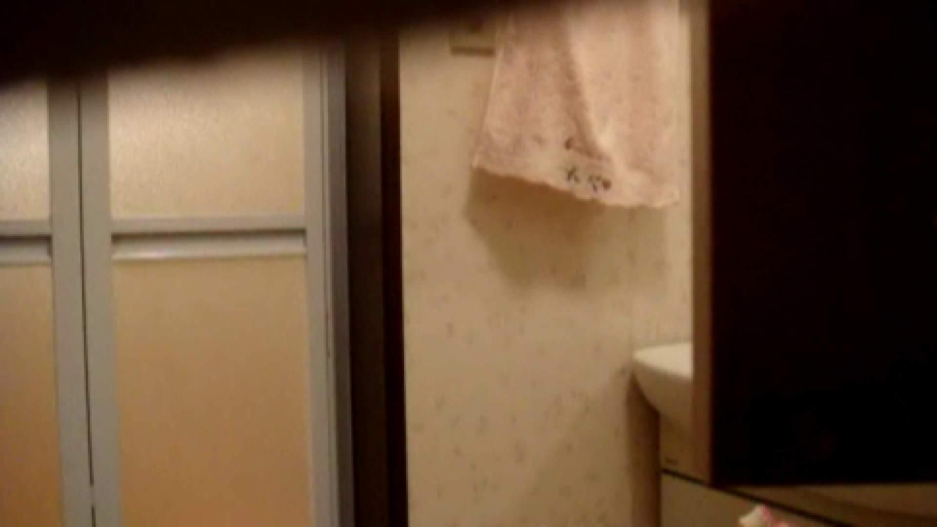 二人とも育てた甲斐がありました… vol.08 まどかの入浴中にカメラに気付いたか!? 入浴 | HなOL  50pic 5