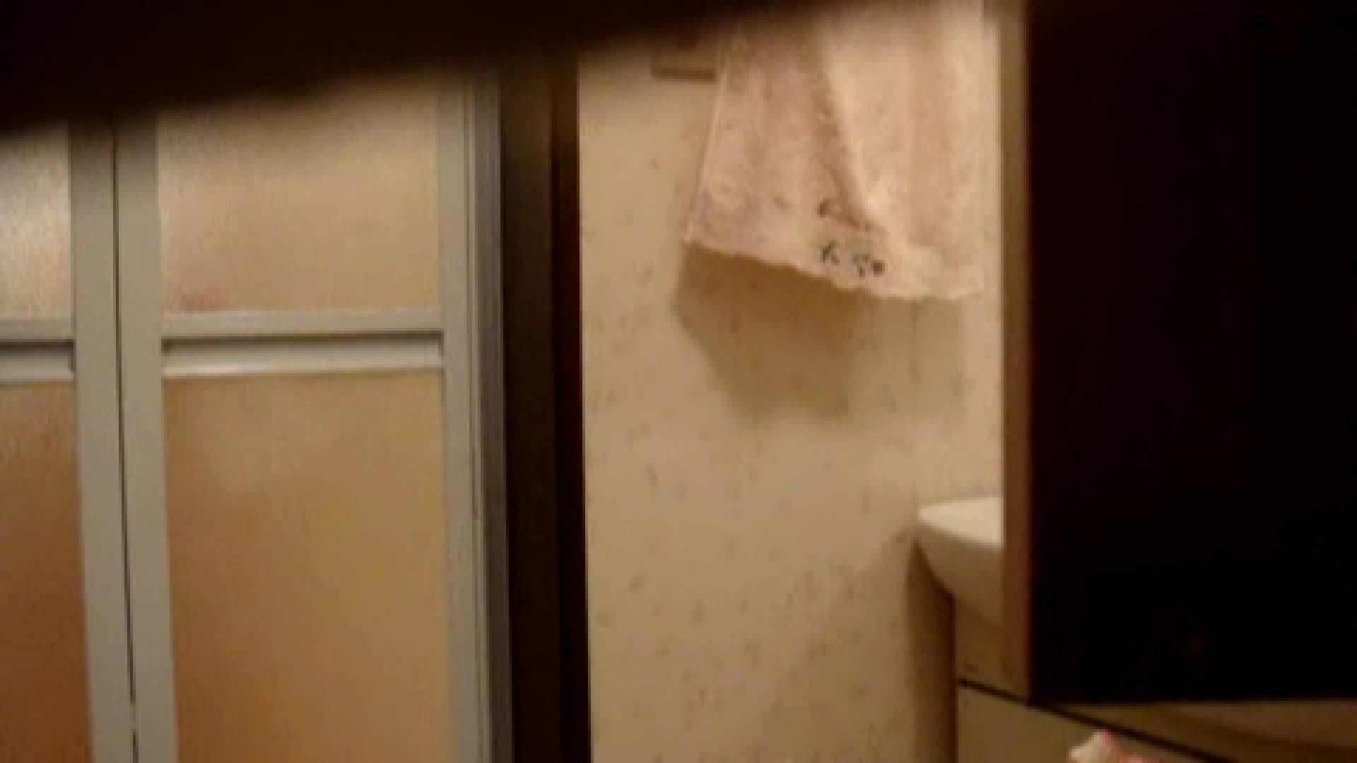 二人とも育てた甲斐がありました… vol.08 まどかの入浴中にカメラに気付いたか!? 入浴 | HなOL  50pic 6
