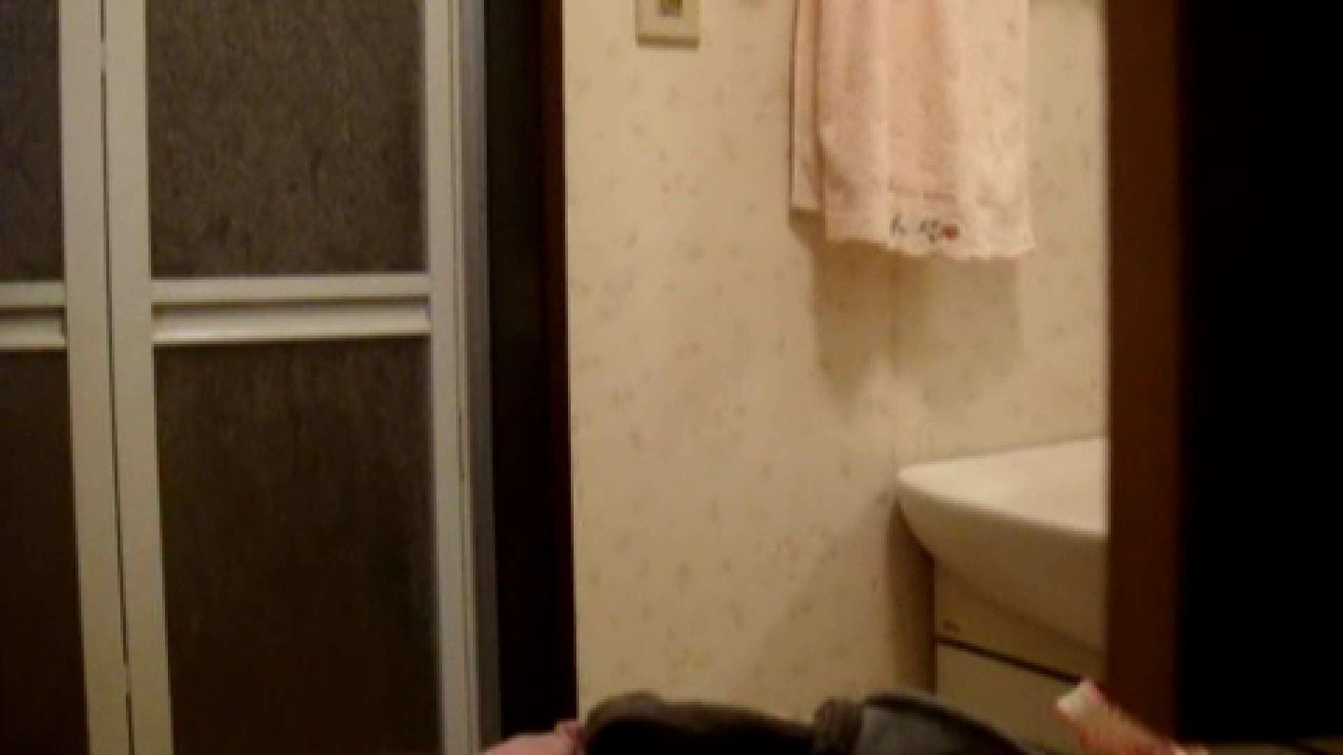 二人とも育てた甲斐がありました… vol.08 まどかの入浴中にカメラに気付いたか!? 入浴 | HなOL  50pic 18