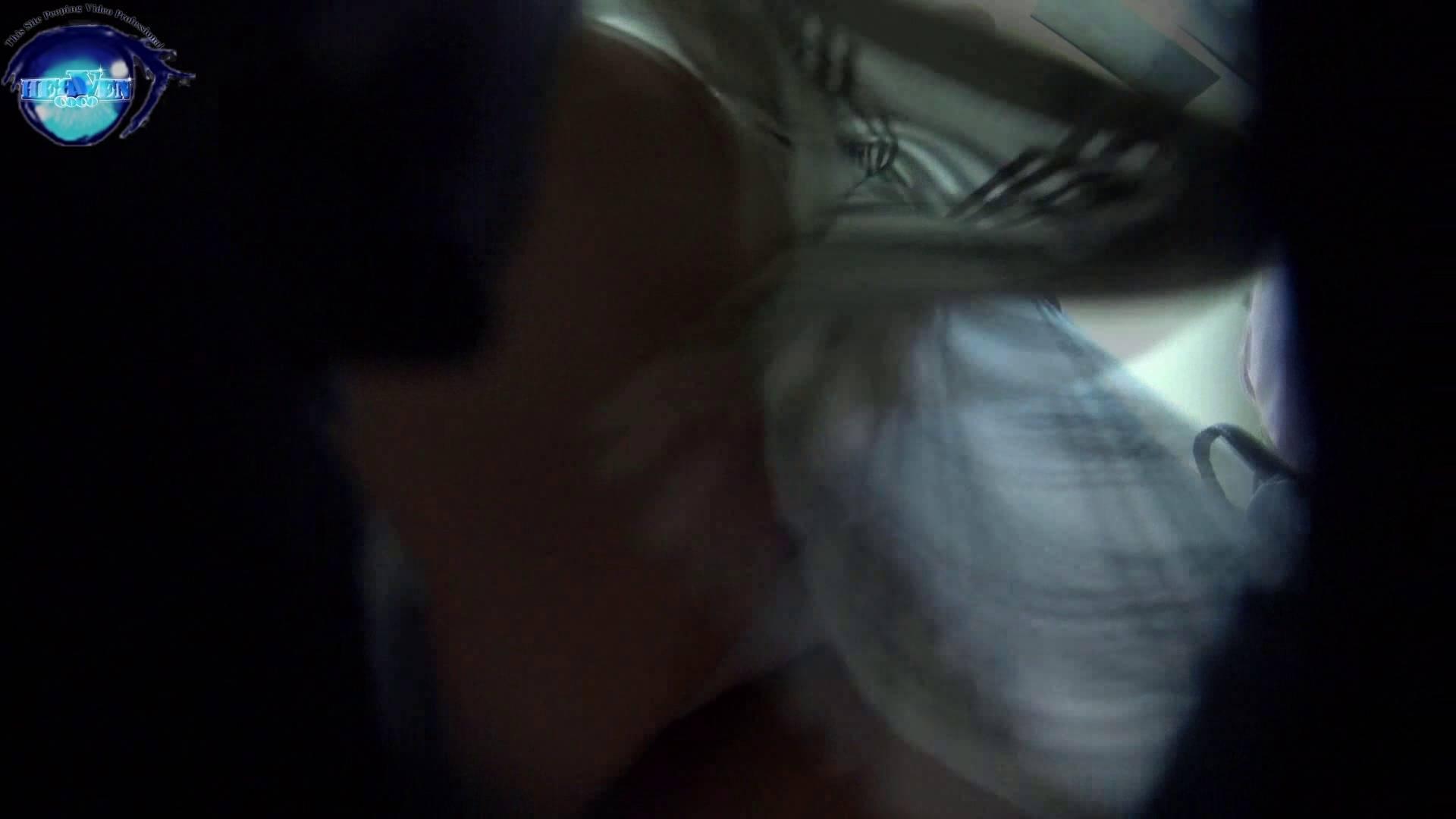 雅さんの独断と偏見で集めた動画 パンチラ編vol.09 期間限定   チラ  64pic 54