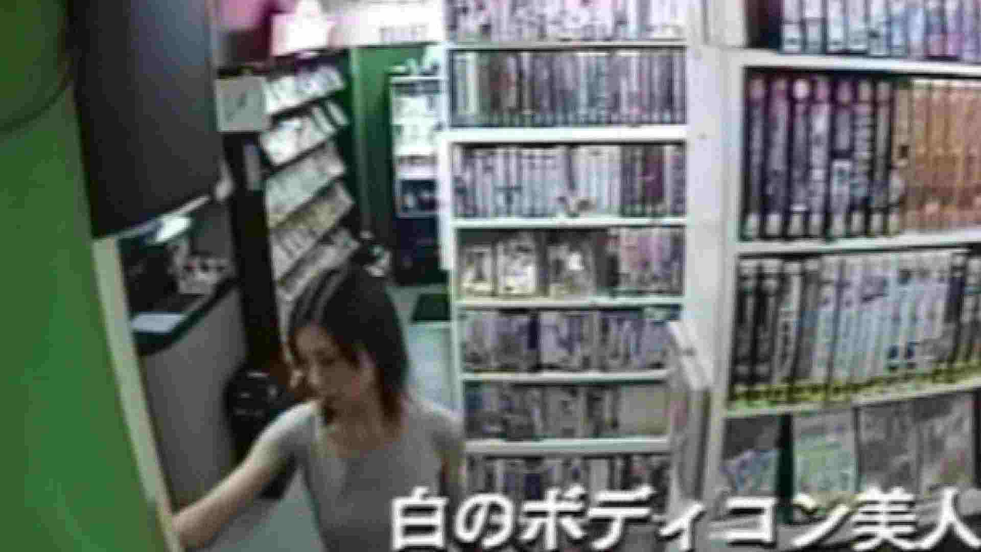 素人オナニー盗撮!!個室内設置カメラ file.10 オナニー | 盗撮  89pic 69