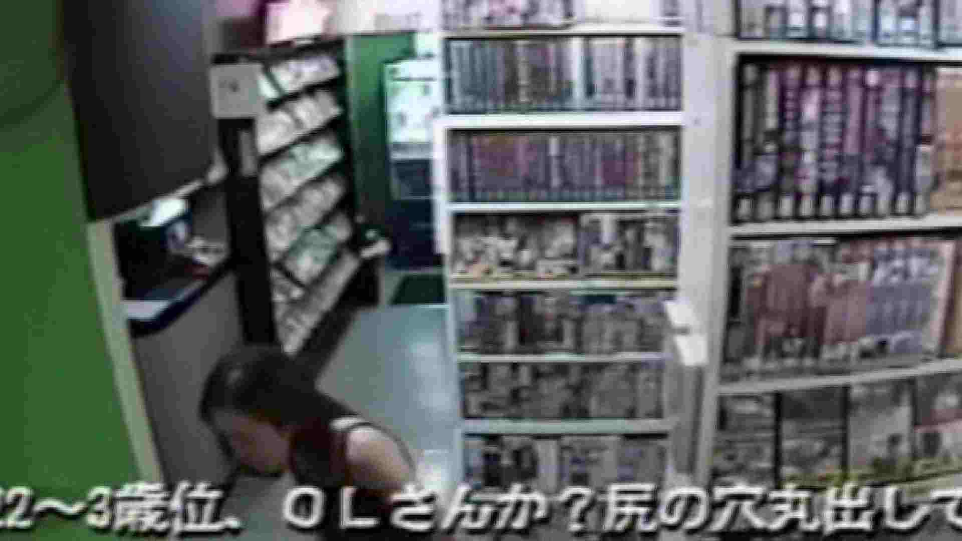 素人オナニー盗撮!!個室内設置カメラ file.14 素人 | 盗撮  59pic 45