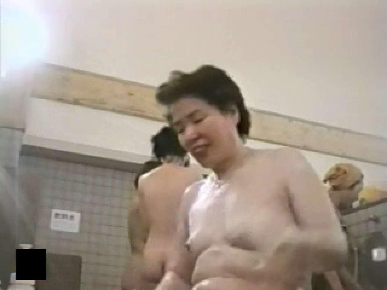 最後の楽園 女体の杜 洗い場潜入編 第1章 vol.2 マンコ   エッチ  102pic 25