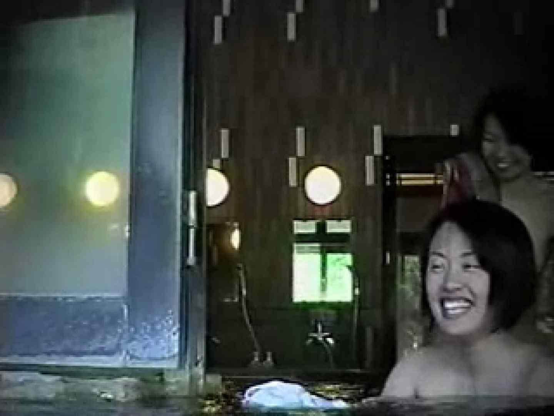 女体舞う露天風呂第一章 第一節 潜入シリーズ | エッチ  91pic 68