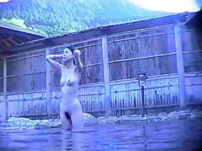 女体舞う露天風呂第一章 第二節 下着 | 露天  67pic 27