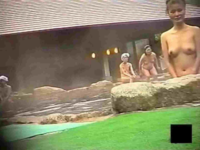女体舞う露天風呂第一章 第四節 盗撮   潜入シリーズ  81pic 2