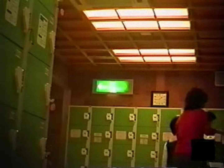 女体舞う露天風呂第一章 第四節 盗撮   潜入シリーズ  81pic 5