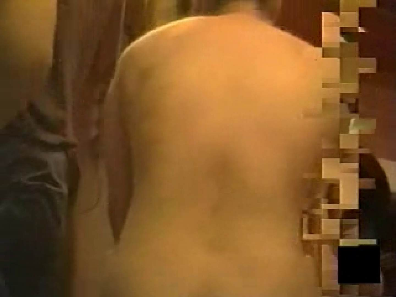 女体舞う露天風呂第一章 第四節 盗撮   潜入シリーズ  81pic 60