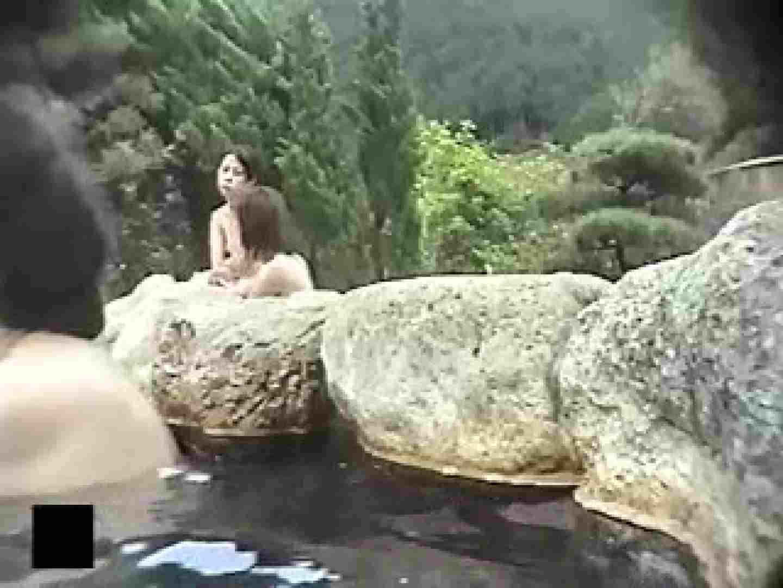 女体舞う露天風呂第一章 第五節 露天 | 野外  93pic 3