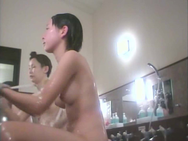 浴場潜入脱衣の瞬間!第二弾 vol.1 入浴   潜入シリーズ  75pic 32