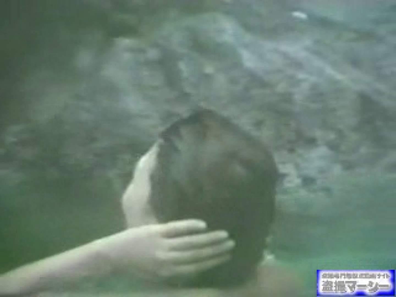 究極露天風呂美女厳選版vol.10 マンコ   露天  73pic 8