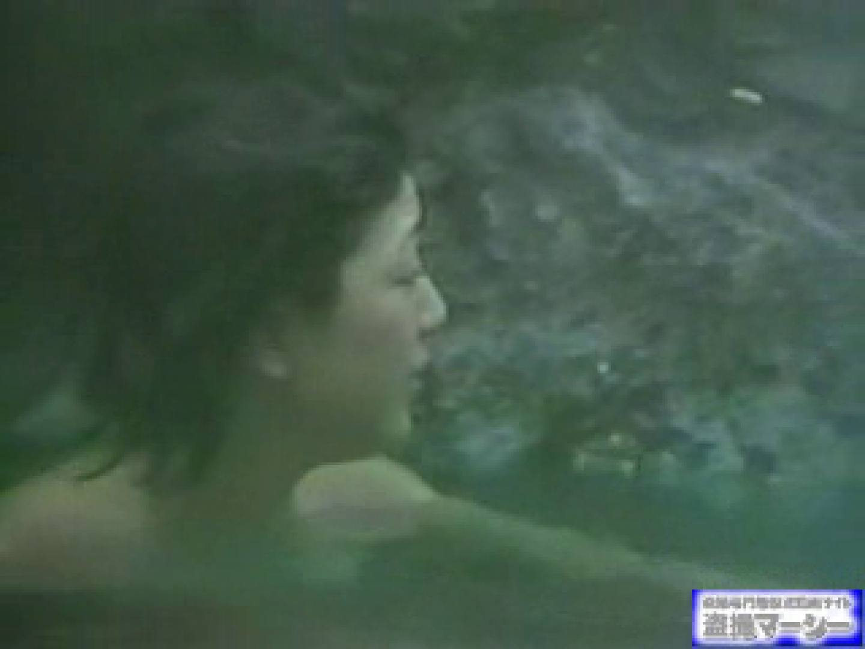 究極露天風呂美女厳選版vol.10 マンコ   露天  73pic 9