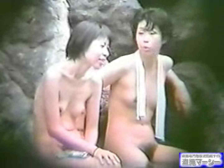 究極露天風呂美女厳選版vol.10 マンコ   露天  73pic 22