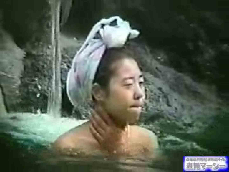 究極露天風呂美女厳選版vol.10 マンコ   露天  73pic 38