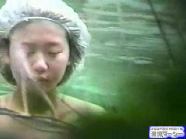 究極露天風呂美女厳選版vol.10 マンコ   露天  73pic 39