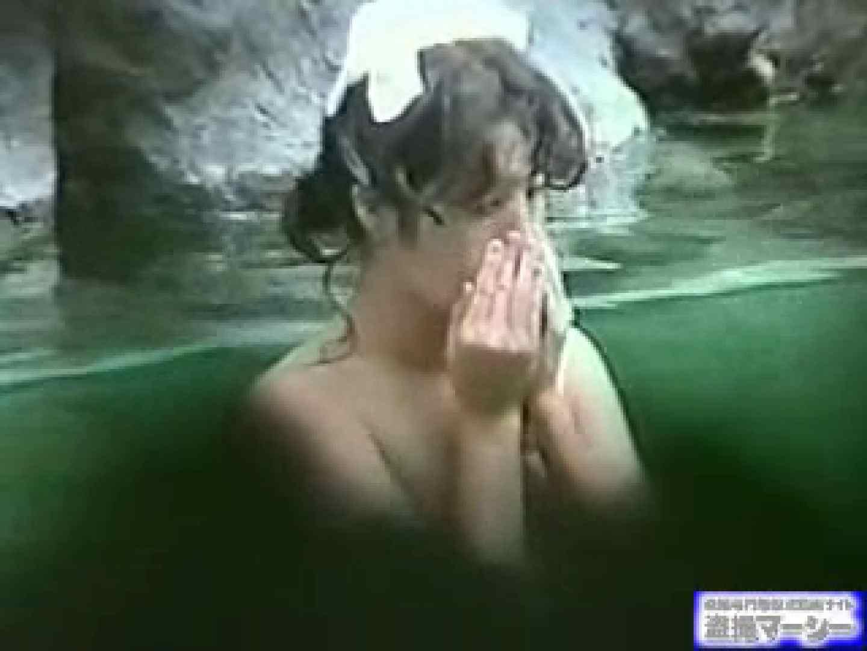 究極露天風呂美女厳選版vol.10 マンコ   露天  73pic 46