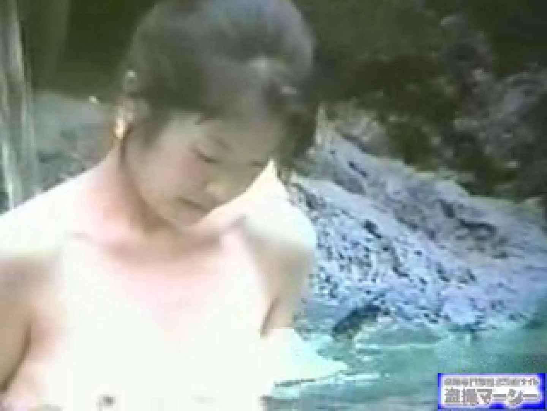 究極露天風呂美女厳選版vol.10 マンコ   露天  73pic 60