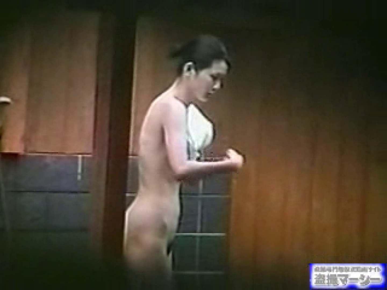 究極露天風呂美女厳選版vol.10 マンコ   露天  73pic 63
