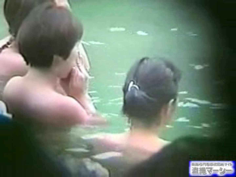 究極露天風呂美女厳選版vol.10 マンコ   露天  73pic 67
