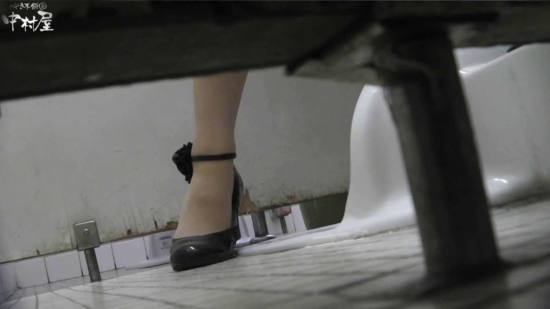 vol.08 命がけ潜伏洗面所! わかめ酒タラタラ プライベート | 洗面所  97pic 1