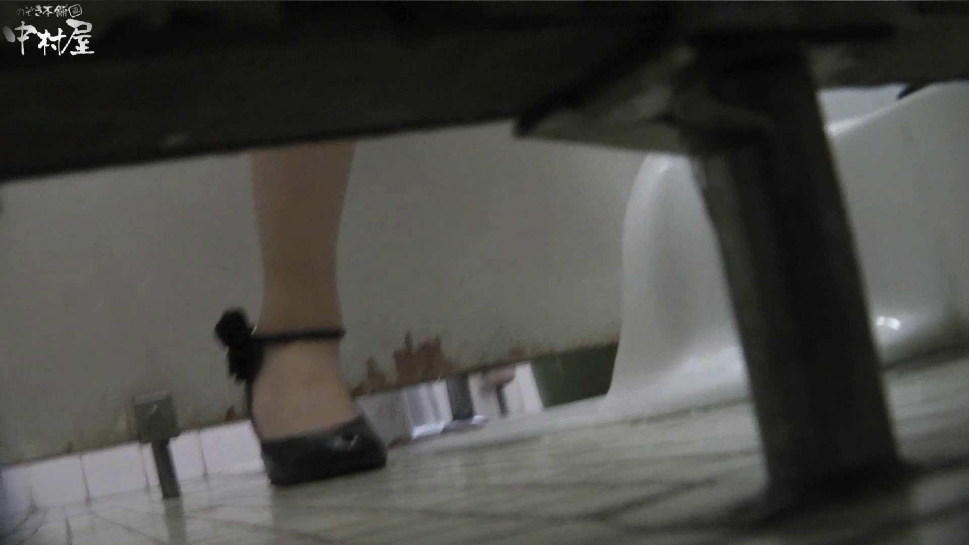 vol.08 命がけ潜伏洗面所! わかめ酒タラタラ プライベート | 洗面所  97pic 2
