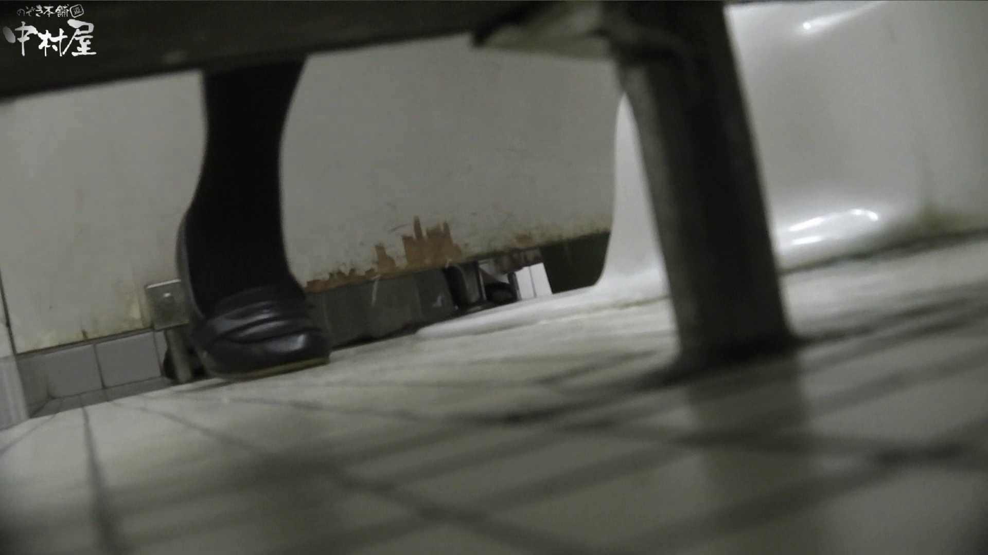 vol.08 命がけ潜伏洗面所! わかめ酒タラタラ プライベート | 洗面所  97pic 94