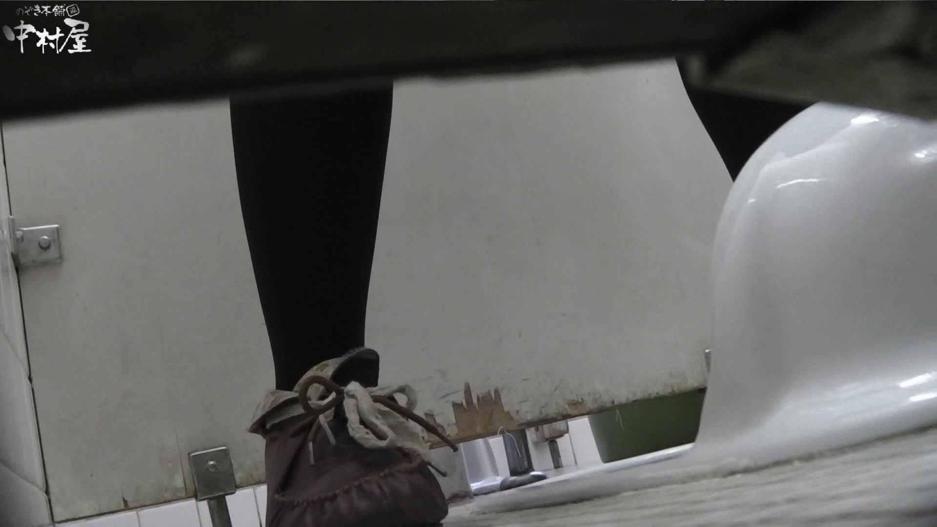 vol.09 命がけ潜伏洗面所! ハミ具さま 潜入シリーズ | プライベート  71pic 3