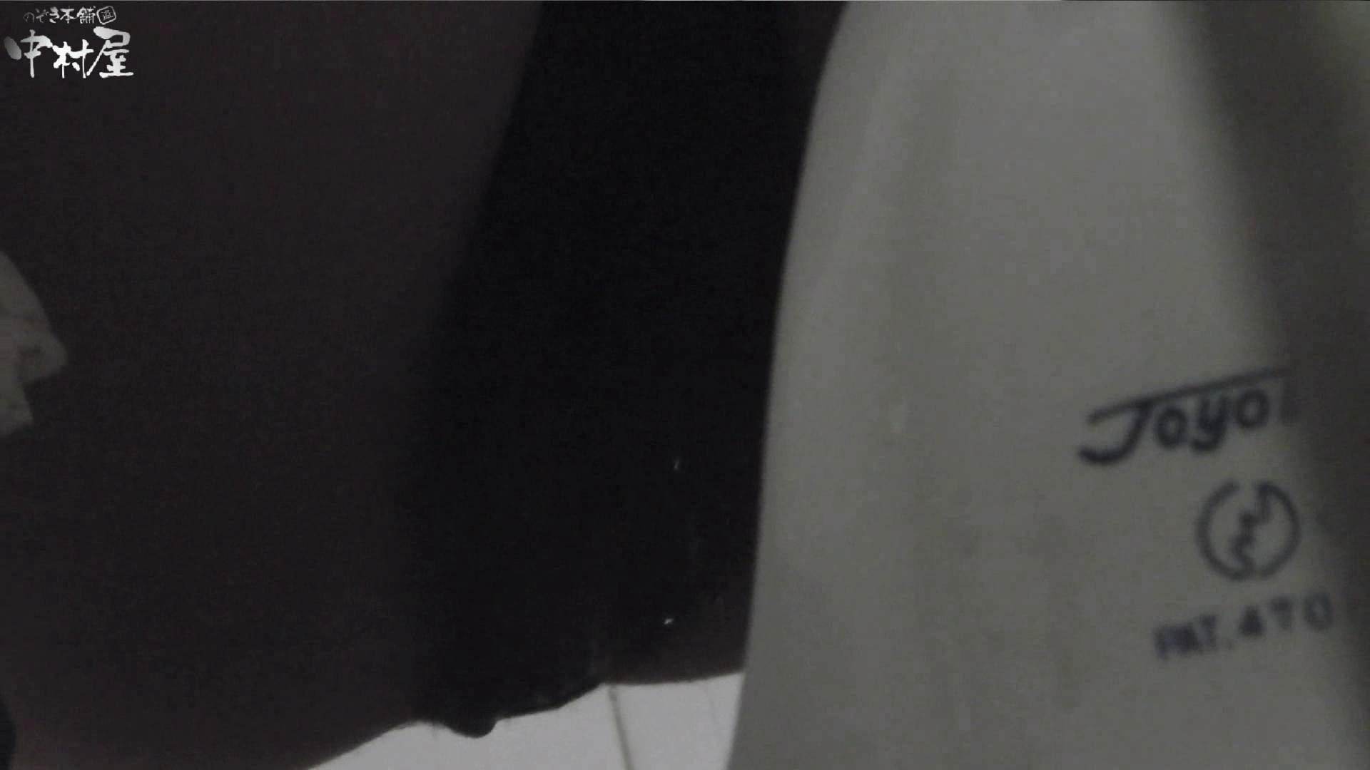 vol.09 命がけ潜伏洗面所! ハミ具さま 潜入シリーズ | プライベート  71pic 52