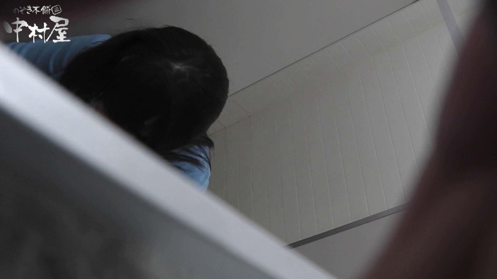 vol.22 命がけ潜伏洗面所! パンツ全開 潜入シリーズ   HなOL  105pic 28