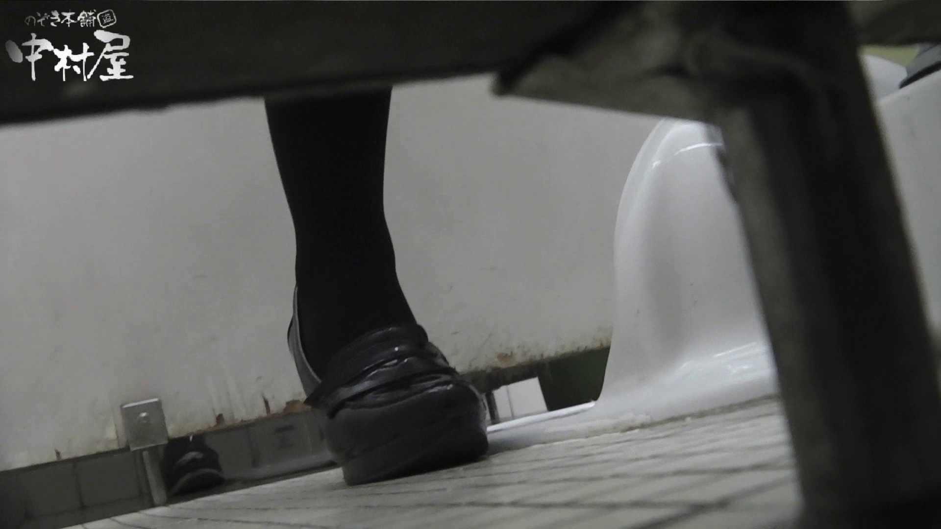 vol.22 命がけ潜伏洗面所! パンツ全開 潜入シリーズ   HなOL  105pic 58