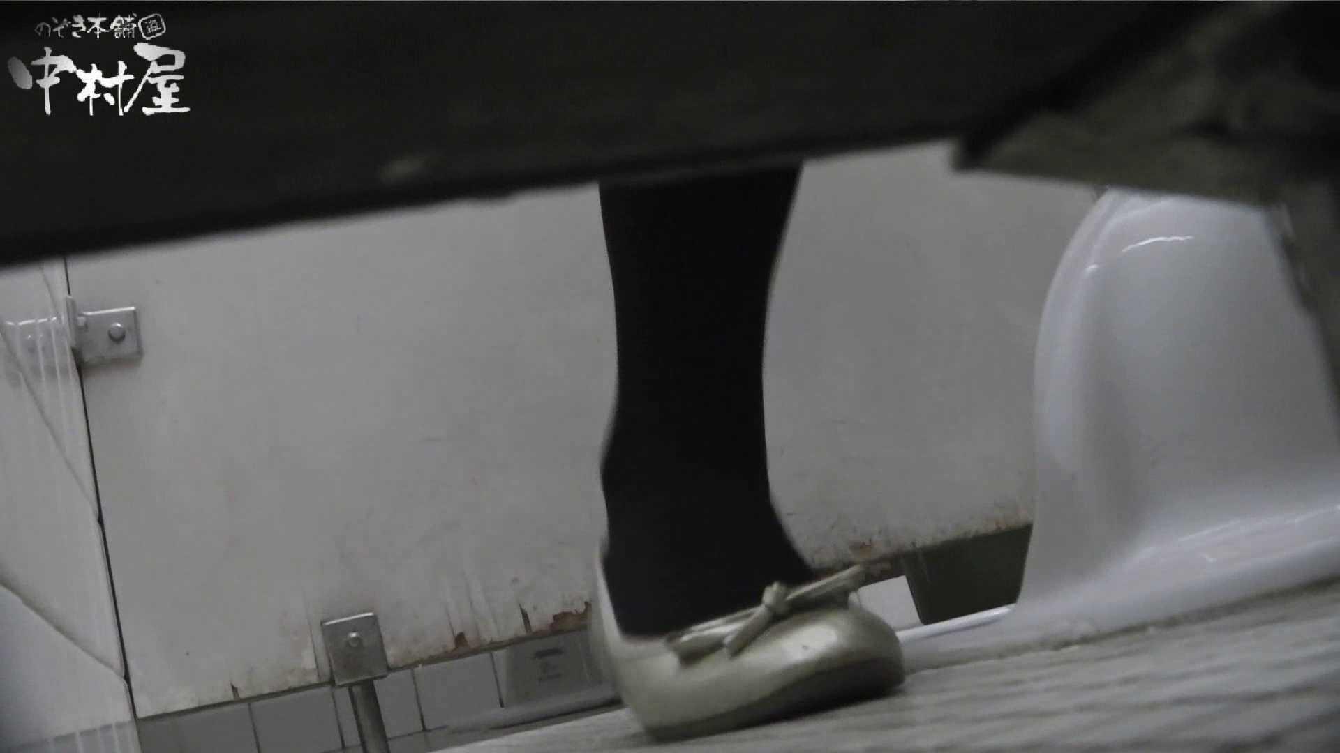 vol.22 命がけ潜伏洗面所! パンツ全開 潜入シリーズ   HなOL  105pic 61