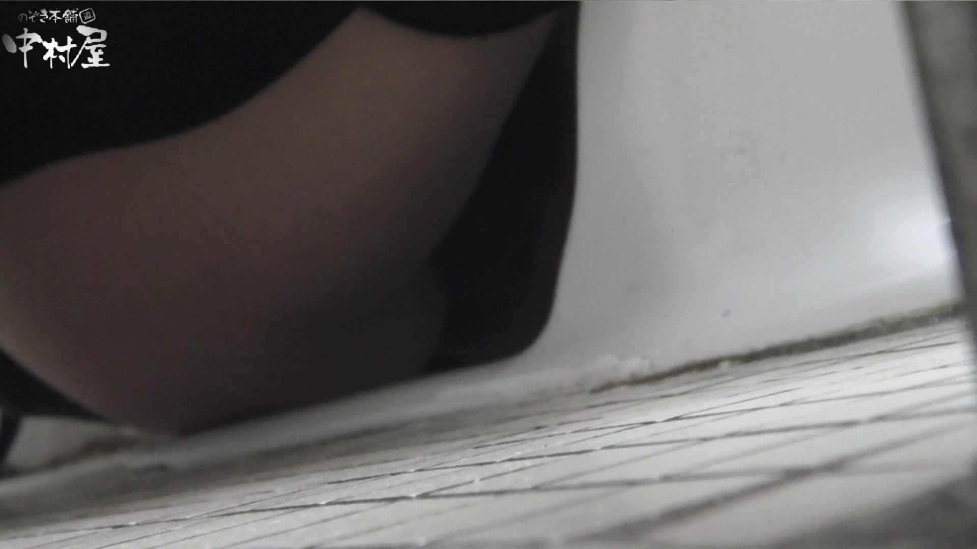 vol.43 命がけ潜伏洗面所! 黄色いTシャツの桃尻さん HなOL | 潜入シリーズ  49pic 7