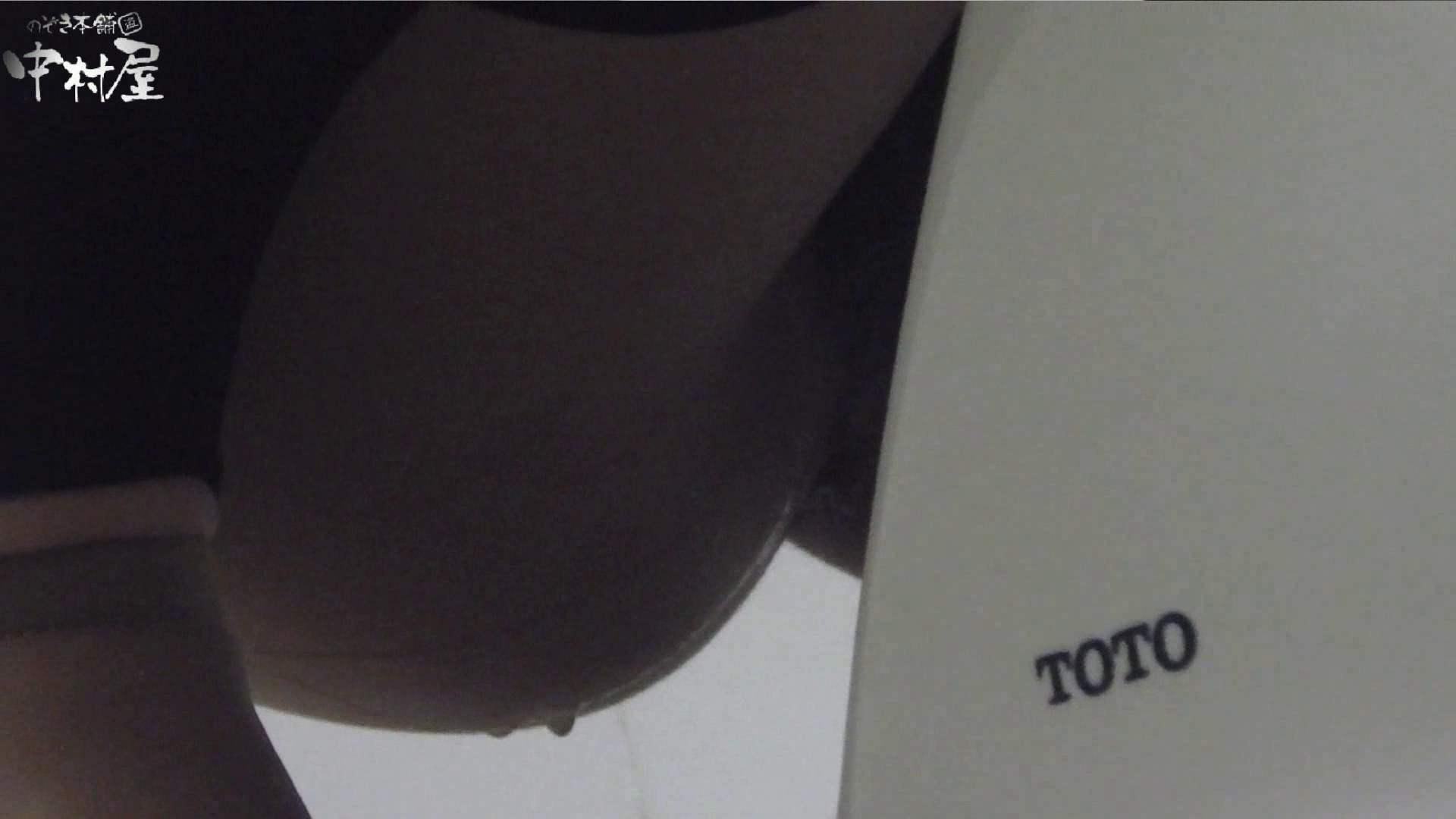 vol.43 命がけ潜伏洗面所! 黄色いTシャツの桃尻さん HなOL | 潜入シリーズ  49pic 31