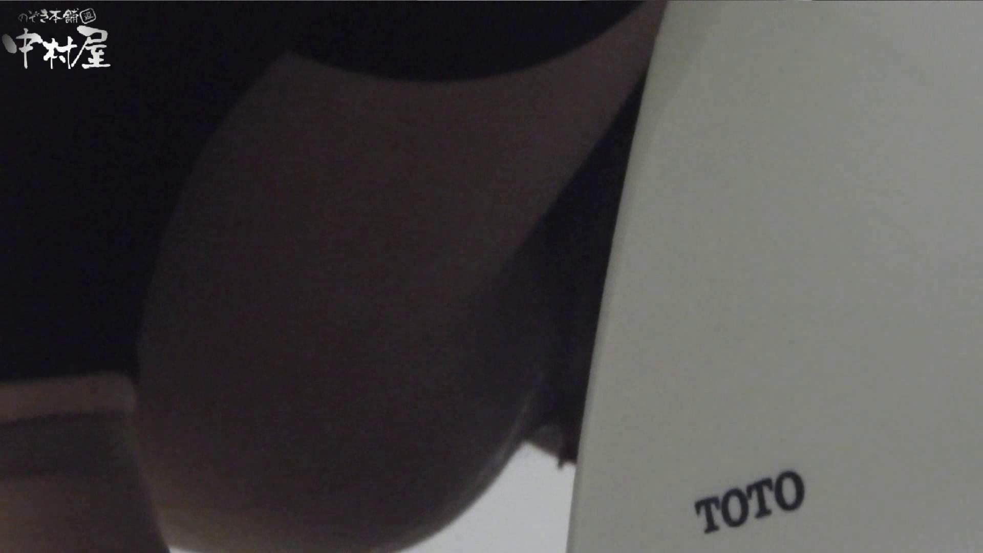vol.43 命がけ潜伏洗面所! 黄色いTシャツの桃尻さん HなOL | 潜入シリーズ  49pic 32