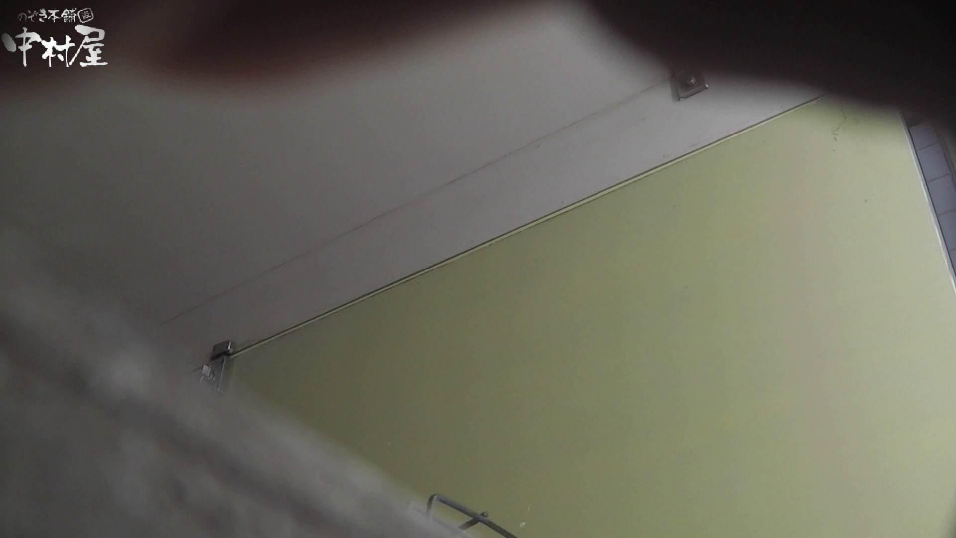 vol.43 命がけ潜伏洗面所! 黄色いTシャツの桃尻さん HなOL | 潜入シリーズ  49pic 41
