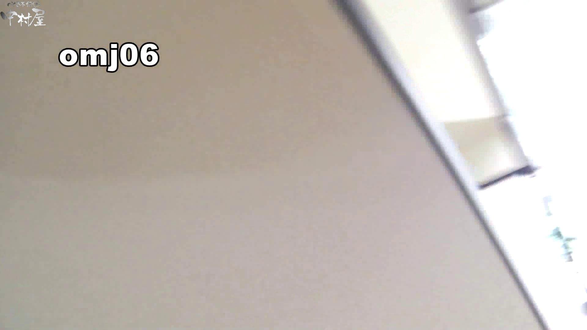 お市さんの「お尻丸出しジャンボリー」No.06 排泄 | 盗撮  48pic 11