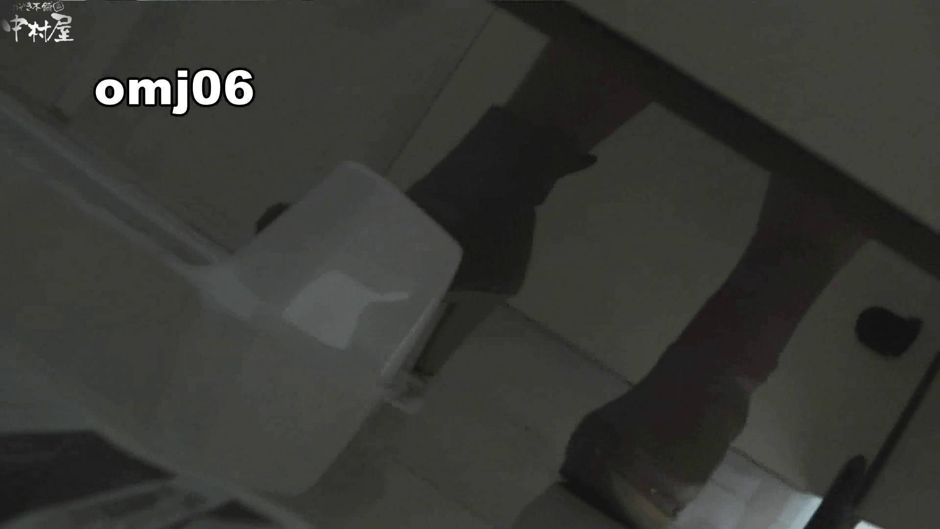 お市さんの「お尻丸出しジャンボリー」No.06 排泄 | 盗撮  48pic 17